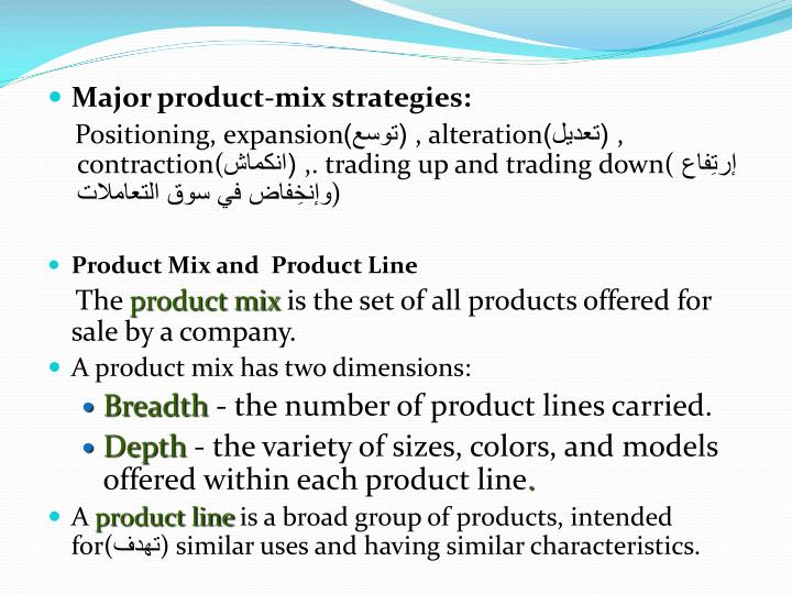 Major product-mix strategies: