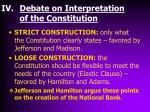 debate on interpretation of the constitution