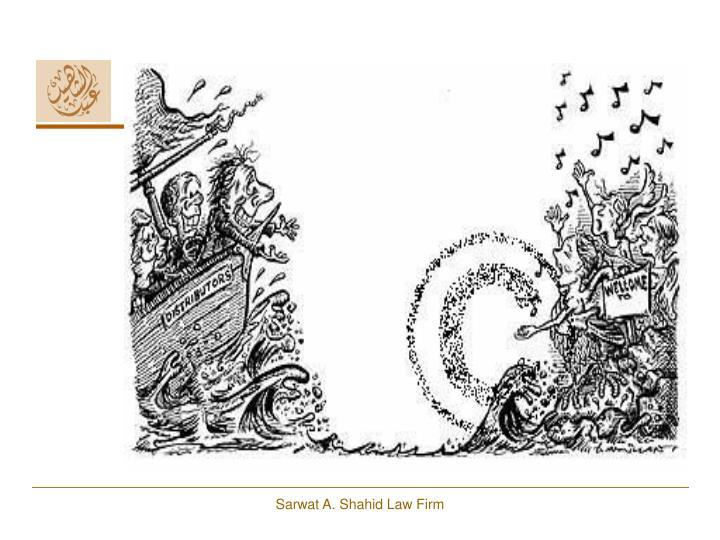 Sarwat A. Shahid Law Firm