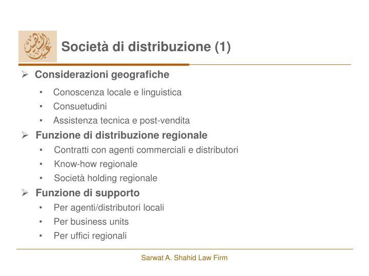 Società di distribuzione (1)