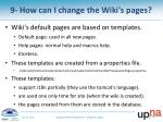 9 how can i change the wiki s pages