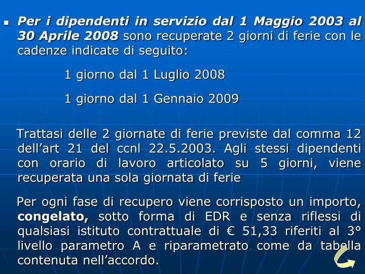 Per i dipendenti in servizio dal 1 Maggio 2003 al 30 Aprile 2008