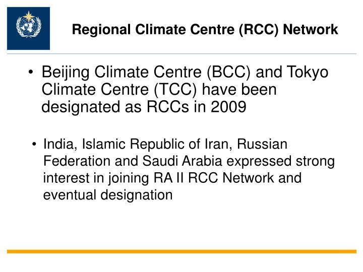 Regional Climate Centre (RCC) Network