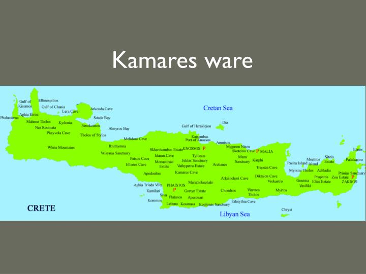 Kamares ware