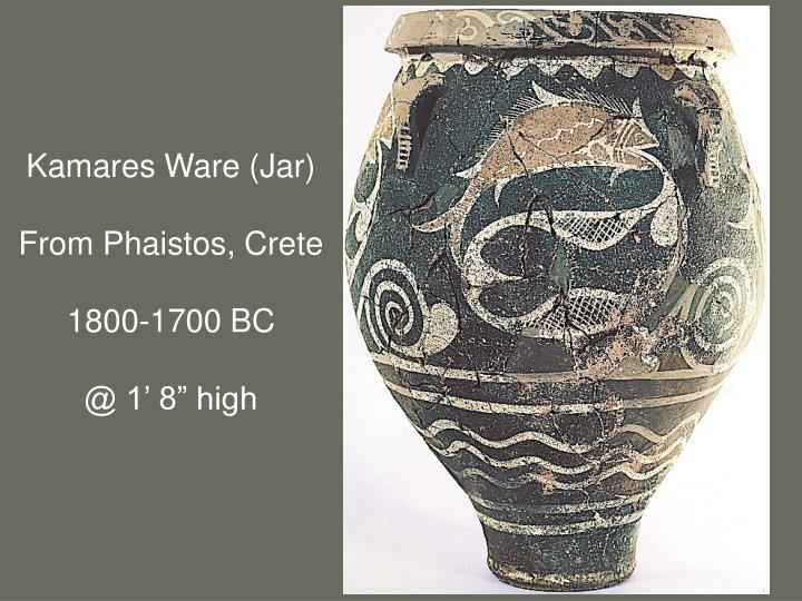 Kamares Ware (Jar)