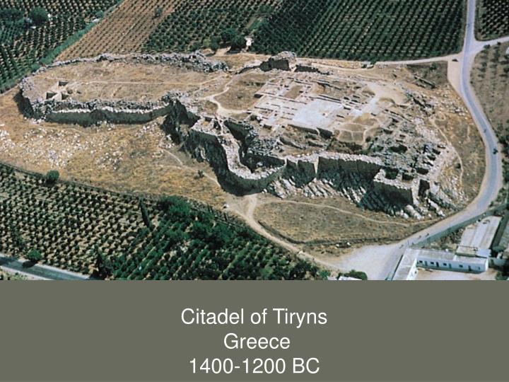 Citadel of Tiryns