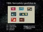 1959 nemzetk zi geofizikai v