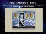 1968 in memoriam blokk