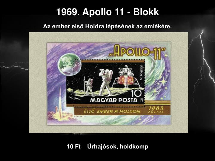 1969. Apollo 11 - Blokk