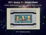 1971 szojuz 11 szaljut blokk