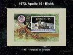 1972 apollo 15 blokk