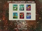 1977 a szputnyikt l a vikingig