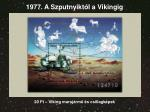 1977 a szputnyikt l a vikingig1