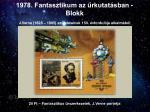 1978 fantasztikum az rkutat sban blokk