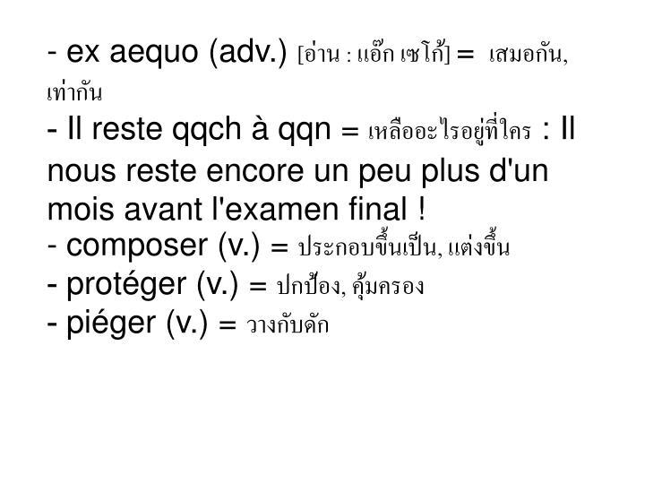 - ex aequo (adv.)