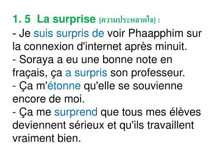 1. 5 La surprise