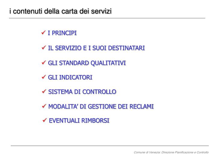 i contenuti della carta dei servizi