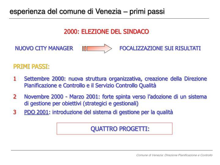 esperienza del comune di Venezia – primi passi