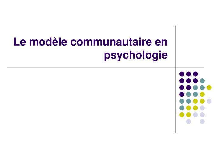 Le modèle communautaire en psychologie