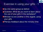 exercise in using your gifts 1