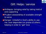 gift helps service