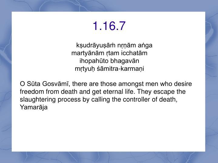 kṣudrāyuṣāṁ nṛṇām aṅga