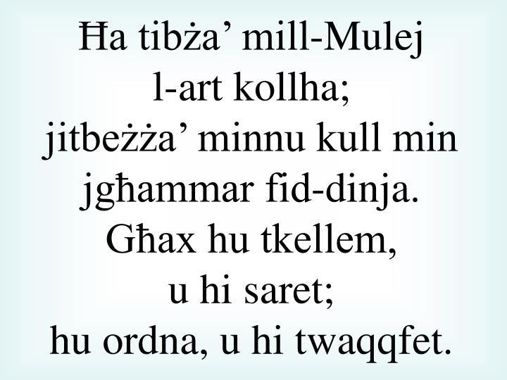 Ħa tibża' mill-Mulej