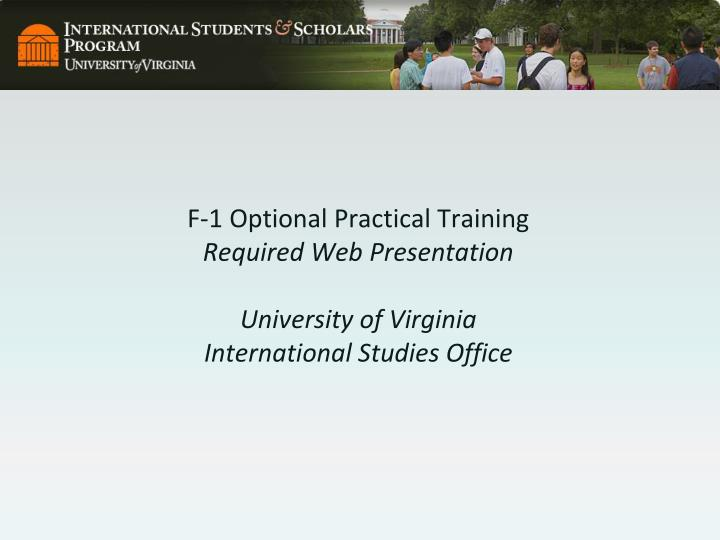 F-1 Optional Practical Training