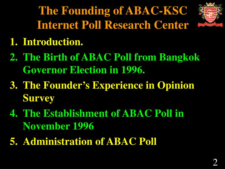 The Founding of ABAC-KSC