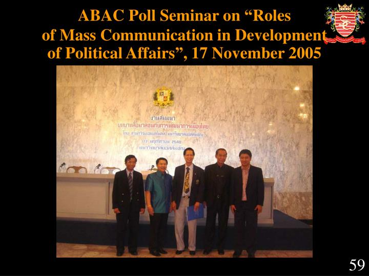 "ABAC Poll Seminar on ""Roles"