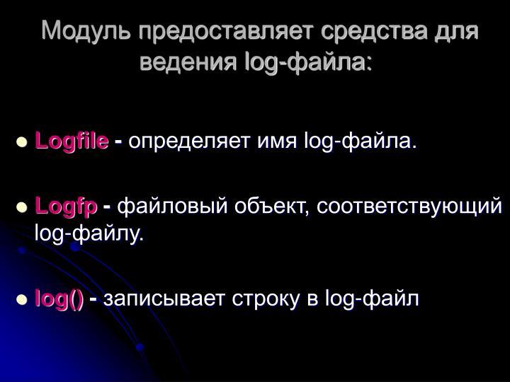 log-: