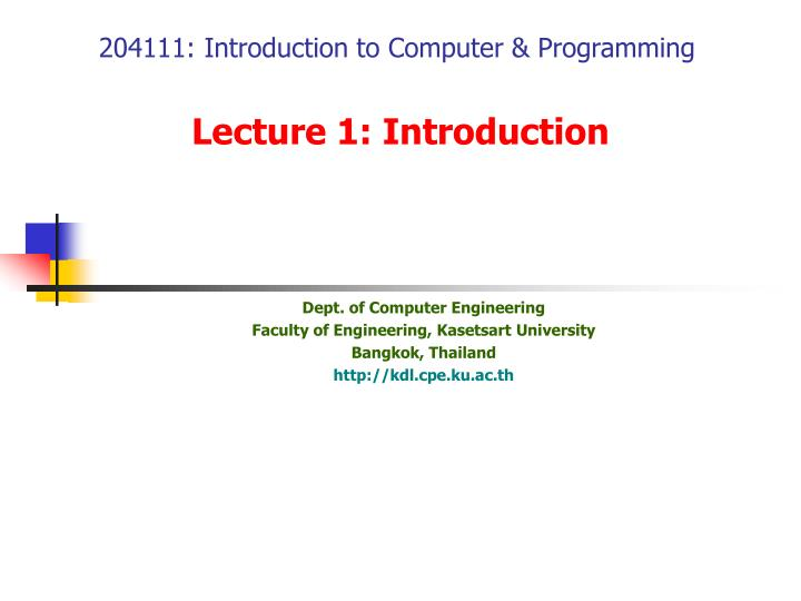 204111 introduction to computer programming
