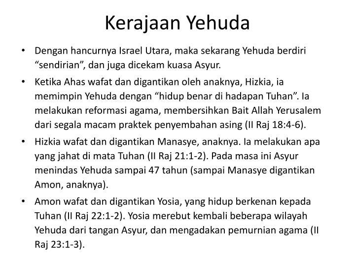 Kerajaan Yehuda