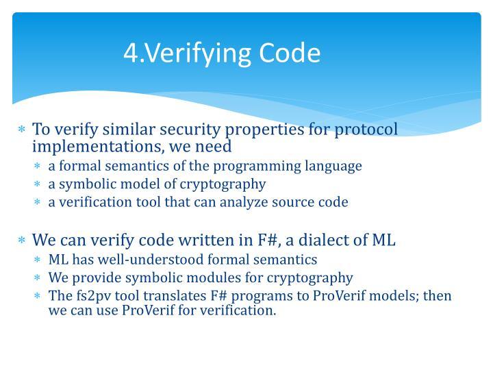 4.Verifying Code