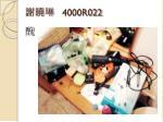 4000r0221