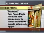 ii dios protector1
