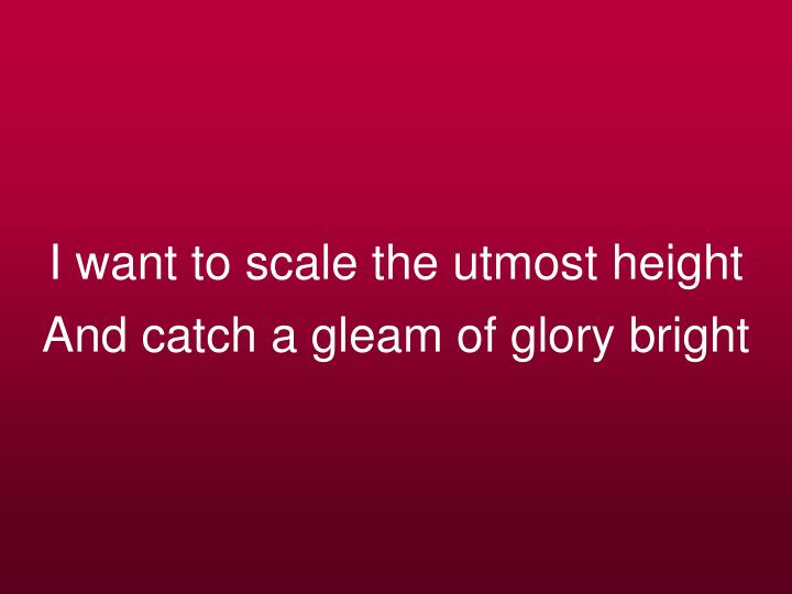I want to scale the utmost height