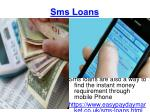 sms loans