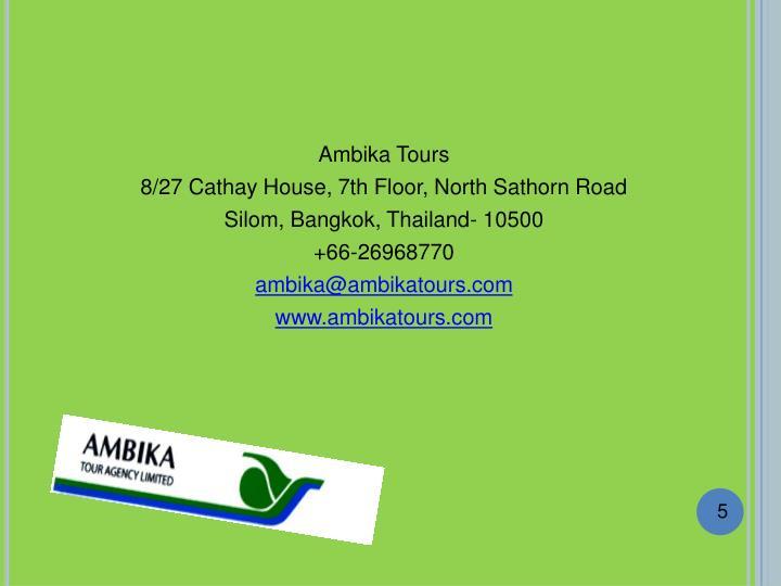 Ambika Tours