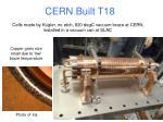 cern built t18