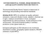 environmental norms requirements and quality inspection section iv