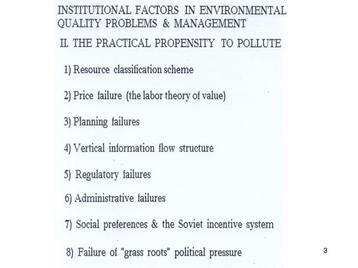 Institutional factors in environmental quality problems management