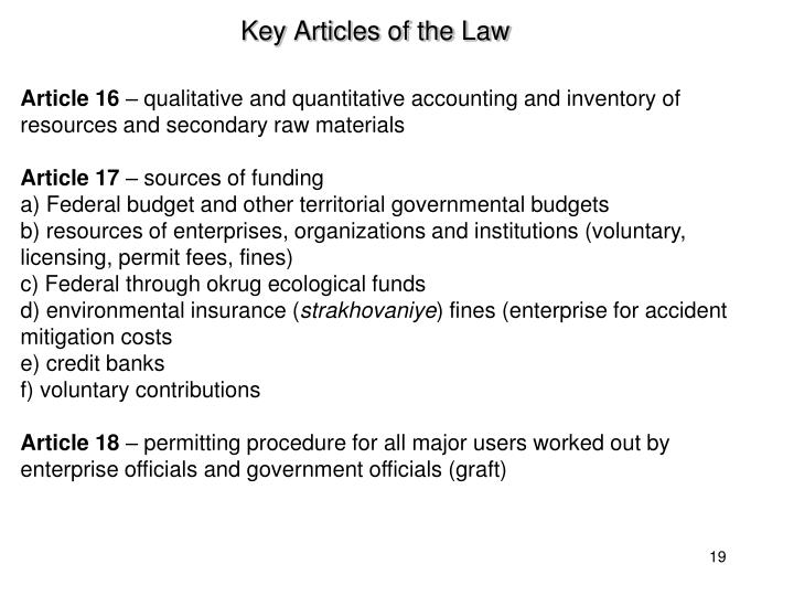 Key Articles of the Law