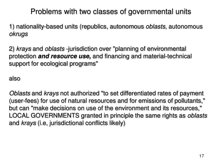 Problems with two classes of governmental units