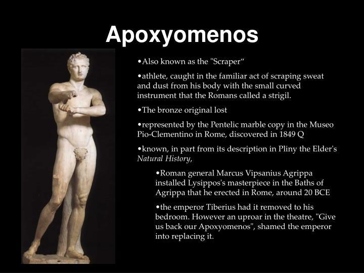 Apoxyomenos