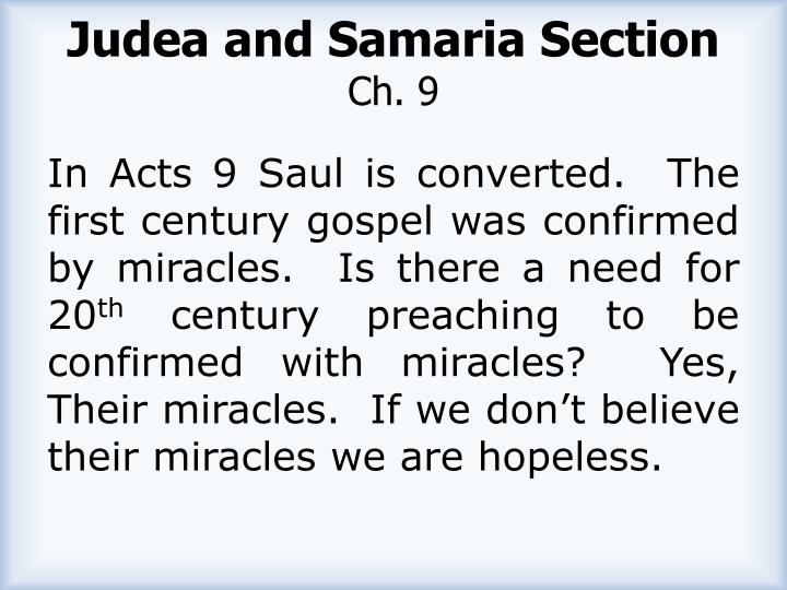 Judea and Samaria Section