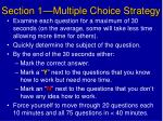 section 1 multiple choice strategy