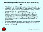 resourcing the national goals for schooling 2