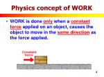 physics concept of work
