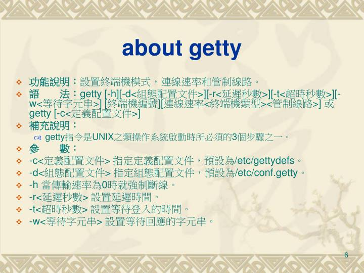 about getty